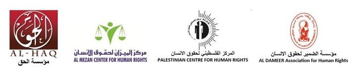 Palestinian Organisations Review 'Report on Preliminary Examination Activities 2020'